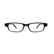 Eyejusters - nastavitelné brýle na čtení i kutilství